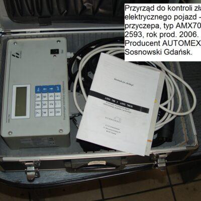 DSC08125