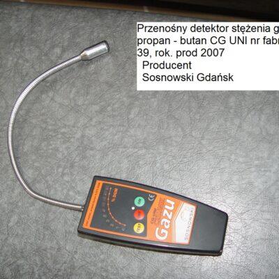 DSC08144